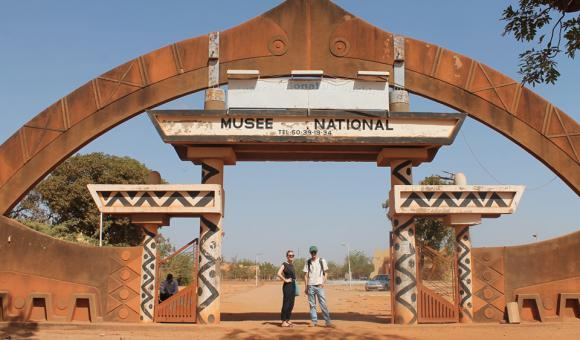 Musée national du Burkina Faso