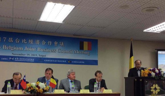 Business Council Meeting à Taipei