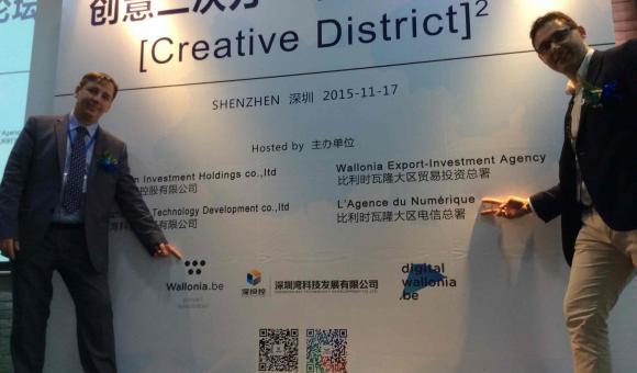 Visites et présentation au Creative District à Shenzen