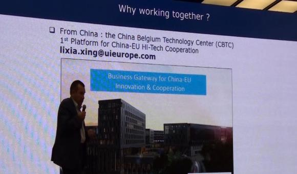 The footbridge between China and Belgium the CBTC
