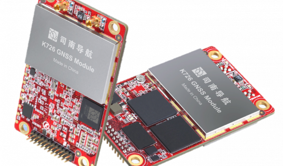 The algorithms and the complex processing of the signals GNSS are synthesized in cards OEM GNSS